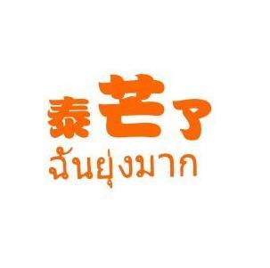logo logo 标志 设计 矢量 矢量图 素材 图标 303_301
