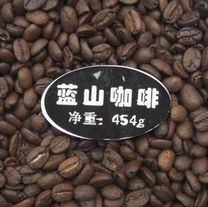 蓝山咖啡豆