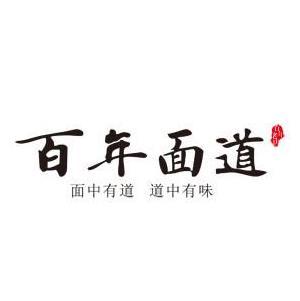 百年面道锅盖面加盟