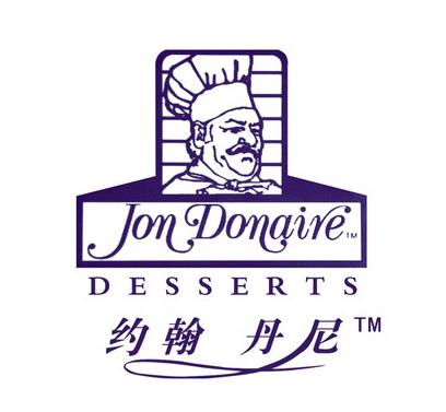 约翰丹尼蛋糕