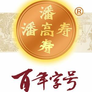 潘高寿凉茶诚邀加盟