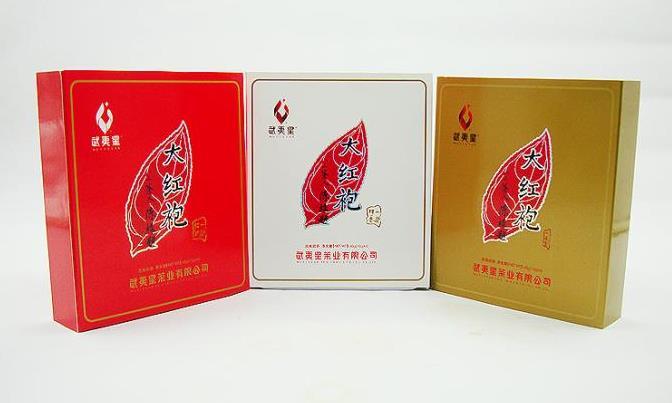 武夷星茶叶加盟