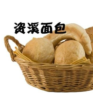 资溪面包加盟