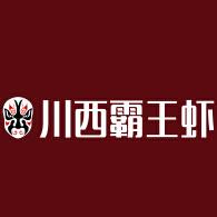 川西霸王虾诚邀加盟