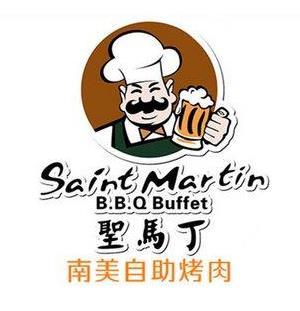 圣马丁烤肉