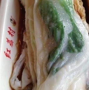 红荔村肠粉王
