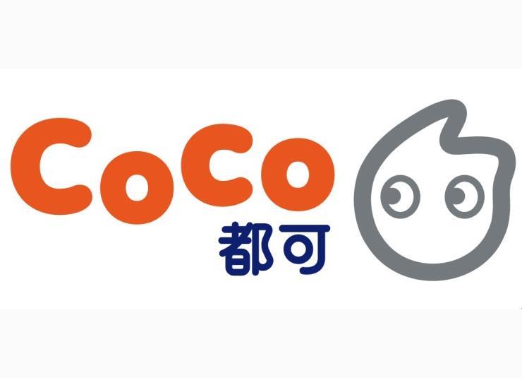 Coco都可茶饮加盟