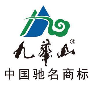 九华山茶业诚邀加盟