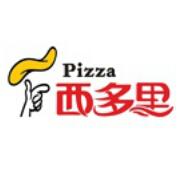 西多里榴莲披萨