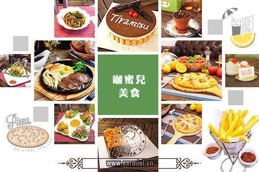 小型西餐厅加盟店,西式快餐创业的新坐标图片