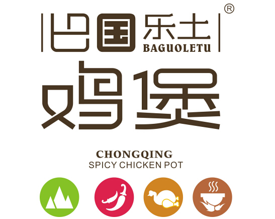 巴国鸡煲香辣馆诚邀加盟
