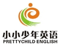 小小少年英语
