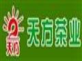天方茶业加盟