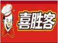饮食喜胜客诚邀加盟