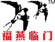 福燕临门诚邀加盟