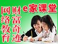 中国E卡诚邀加盟
