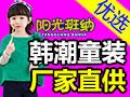 2元阳光诚邀加盟