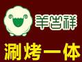 李老六火锅加盟