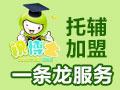 香港鞋博士加盟