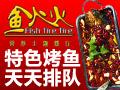 大牛水饺诚邀加盟