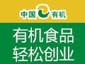 中国国旅诚邀加盟