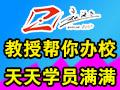 中国肾茶诚邀加盟