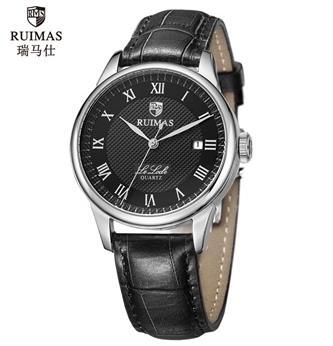 瑞马仕手表
