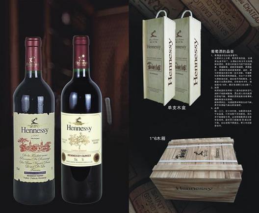 轩尼诗红酒加盟图片