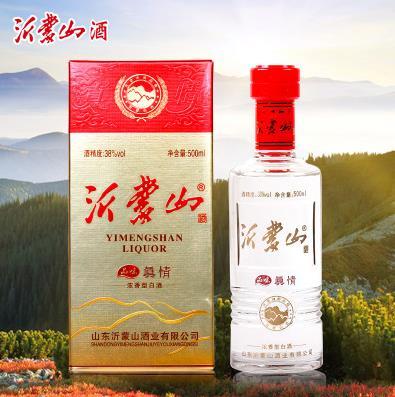 沂蒙山酒加盟图片