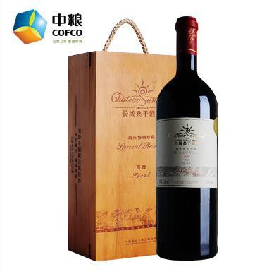 中粮葡萄酒加盟图片