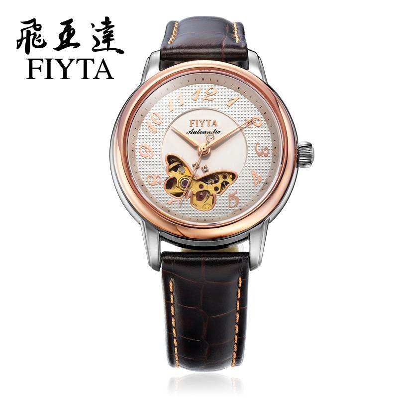 飞亚达手表加盟图片