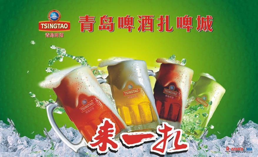 """成功开发""""青岛啤酒多彩扎啤美食城""""项目."""