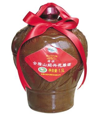 会稽山花雕酒加盟图片