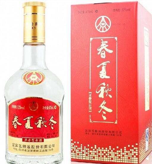 五粮液春夏秋冬酒
