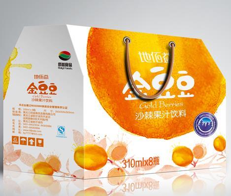 沙棘果汁饮料加盟图片