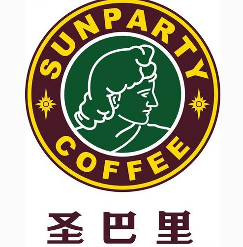 圣巴里咖啡