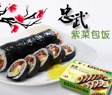 忠武紫菜包饭