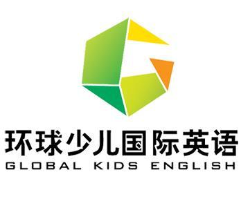 環球少兒國際英語