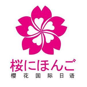 樱花国际加盟