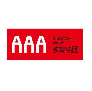AAA加盟