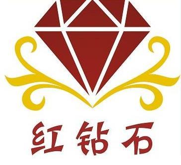 红钻石西饼房加盟加盟
