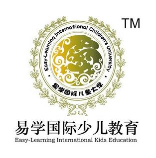 易学国际诚邀加盟