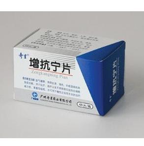 普慈藥業藥品招商