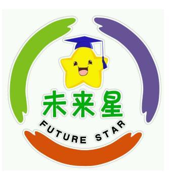 未來星誠邀加盟