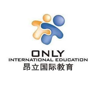 昂立国际教育诚邀加盟