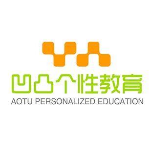 凹凸個性化教育加盟