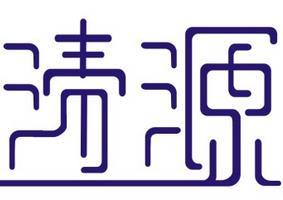 清源橱柜加盟