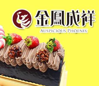 金凤成祥蛋糕