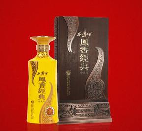 西凤酒凤香经典加盟图片
