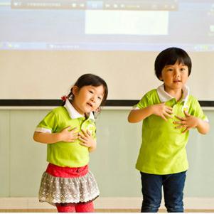 金华教育加盟图片
